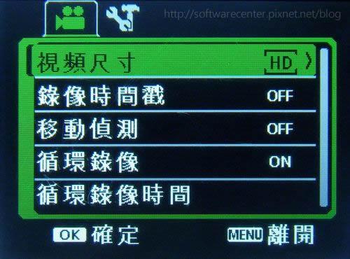 HD CAR DVR 行車紀錄器-圖19.JPG