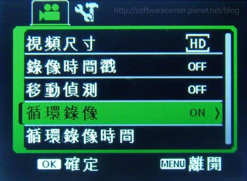 HD CAR DVR 行車紀錄器-圖21.JPG
