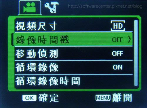 HD CAR DVR 行車紀錄器-圖20.JPG