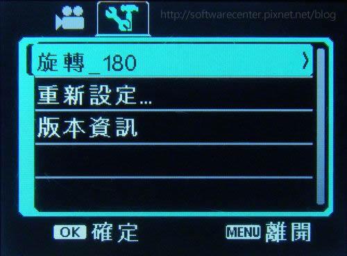 HD CAR DVR 行車紀錄器-圖25.JPG