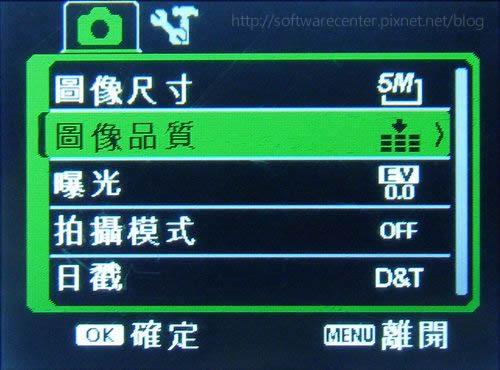 HD CAR DVR 行車紀錄器-圖27.JPG
