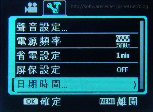 HD CAR DVR 行車紀錄器-圖23.JPG