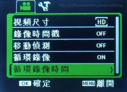 HD CAR DVR 行車紀錄器-圖22.JPG