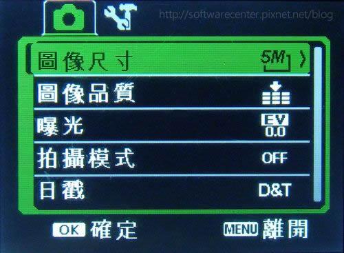 HD CAR DVR 行車紀錄器-圖26.JPG