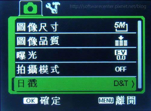 HD CAR DVR 行車紀錄器-圖28.JPG