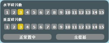 製作拼圖遊戲-圖5.jpg