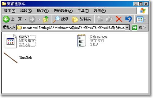 纖細記帳本-圖01.jpg