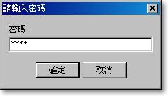 纖細記帳本-圖02.jpg