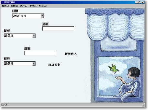 纖細記帳本-圖04.jpg