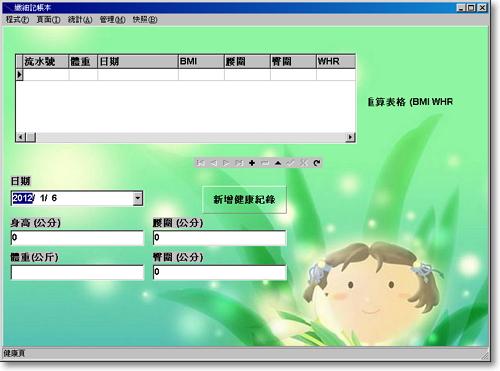 纖細記帳本-圖05.jpg