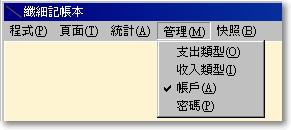 纖細記帳本-圖07.jpg