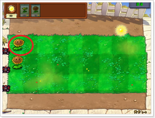 植物大戰殭屍-圖10.jpg