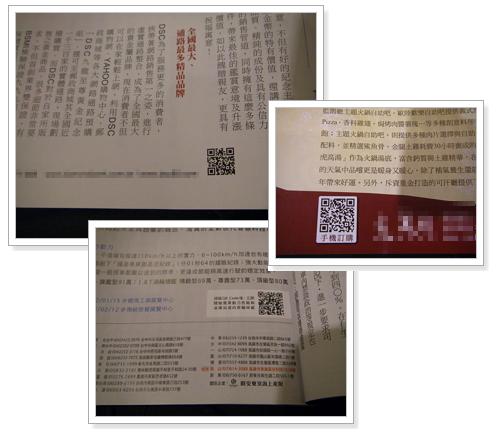QR Code -圖2.jpg