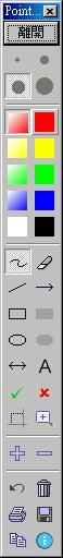 Pointofix-圖06.jpg