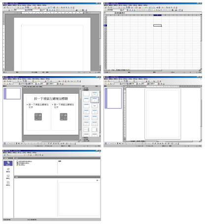 LibreOffice-圖03.jpg