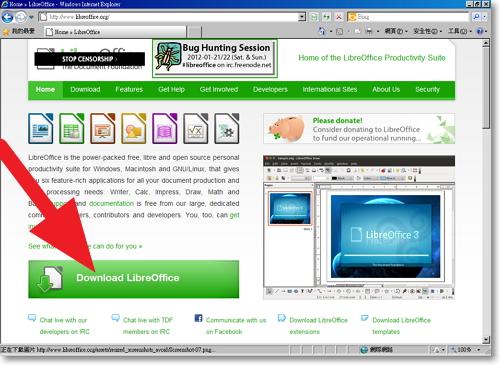 LibreOffice-圖04.jpg