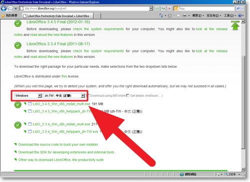 LibreOffice-圖05.jpg