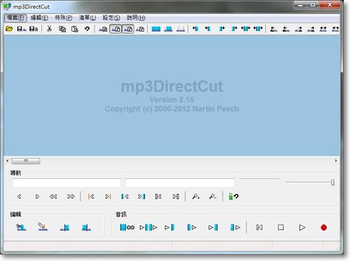 mp3DirectCut-圖02.jpg