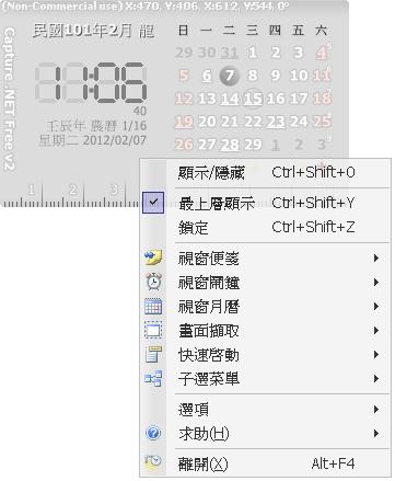 超級電腦瑞士刀_圖04.jpg
