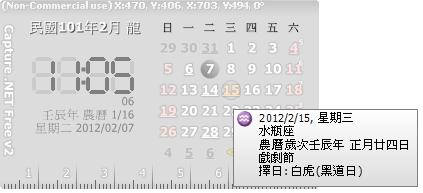 超級電腦瑞士刀_圖08.jpg
