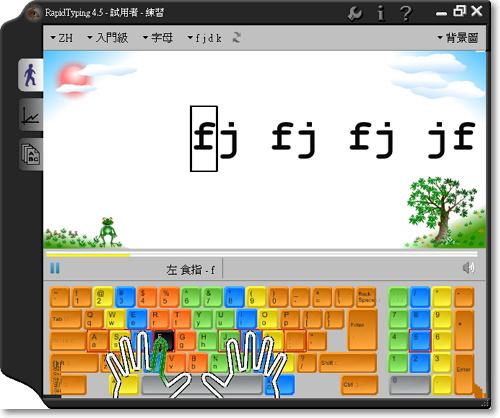 英文打字練習_圖01.jpg