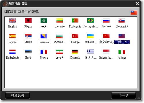 英文打字練習_圖03.jpg