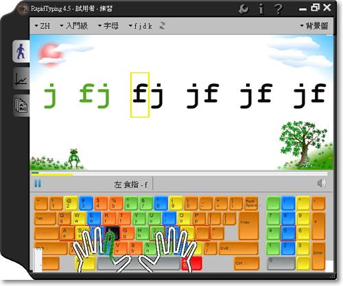 英文打字練習_圖06.jpg