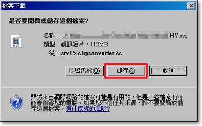 clipconverter_圖07