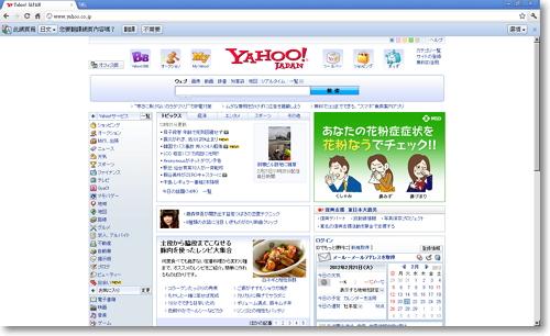 Google瀏覽器翻譯_圖2