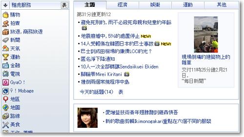Google瀏覽器翻譯_圖4