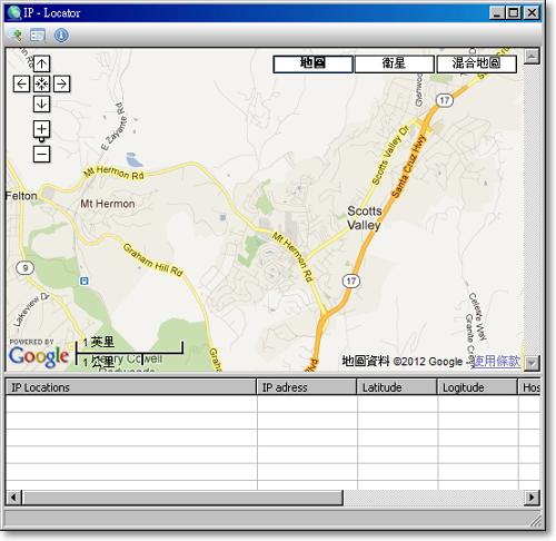 IP Locator_圖01