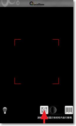 QR Code -圖08