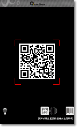 QR Code -圖09
