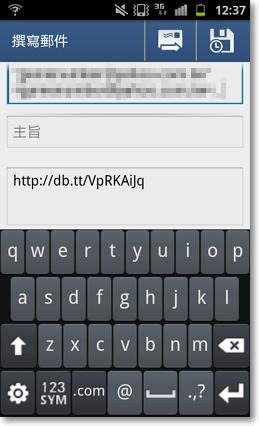 Dropbox 手機APP_圖9