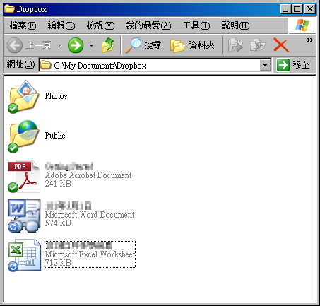 Dropbox_圖03
