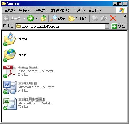 Dropbox_圖04