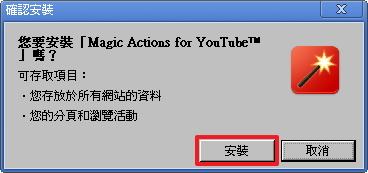 YouTube重複播放-圖03