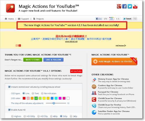 YouTube重複播放-圖04