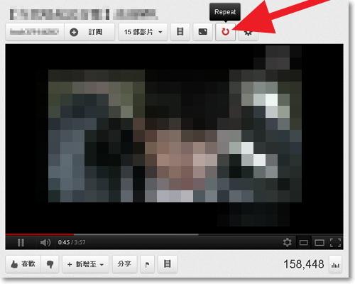 YouTube重複播放-圖07