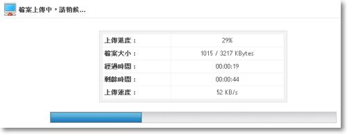 FileDeck-P02