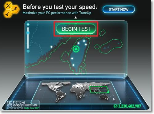 網路測速-P01