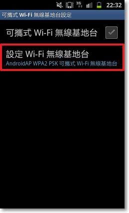 行動AP-P06.png