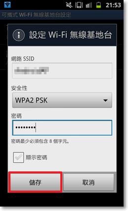 行動AP-P07.png