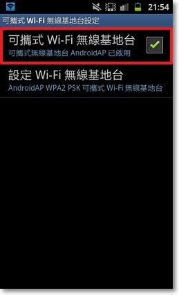 行動AP-P08.png