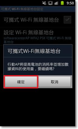 行動AP-P09.png