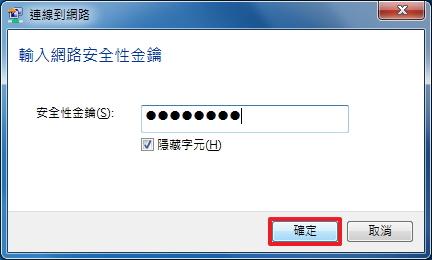 行動AP-P14.jpg