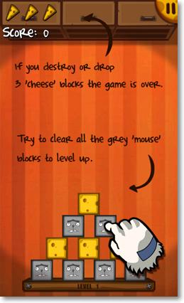 乳酪塔 遊戲-P02