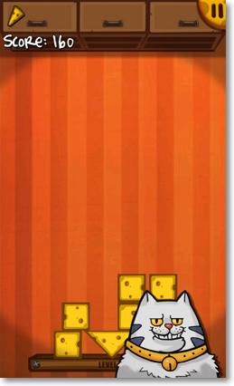 乳酪塔 遊戲-P07