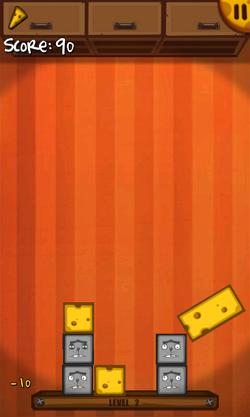 乳酪塔 遊戲-P09