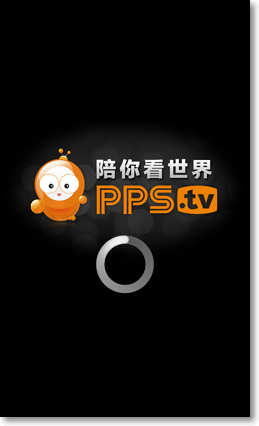 PPS 影音手機版-P01.png